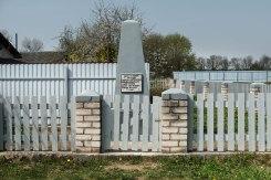 Mir - mass grave marker