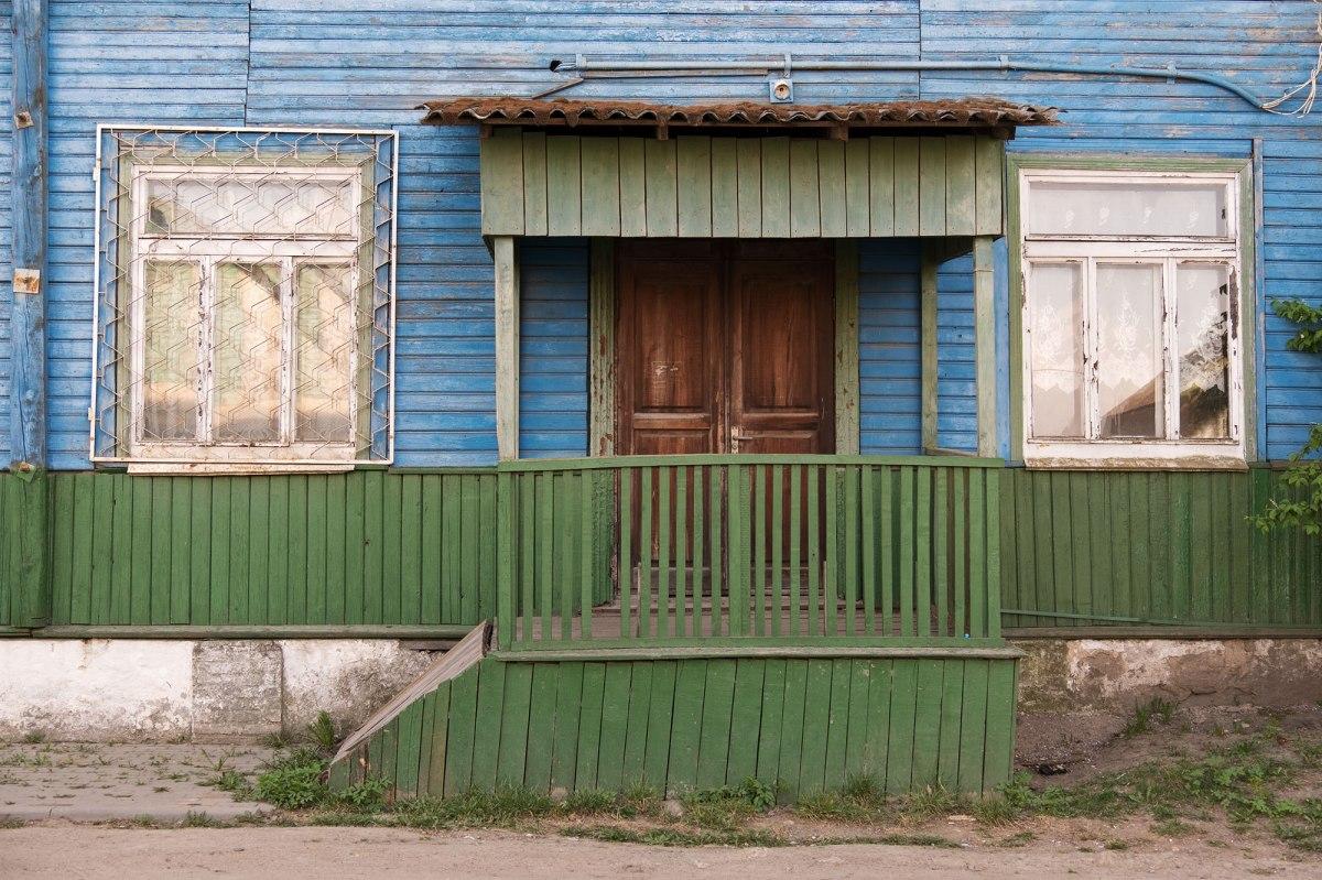 Dzerzhinsk - former yeshiva