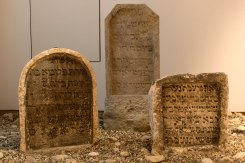 Regensburg - Jewish tombstones in the museum