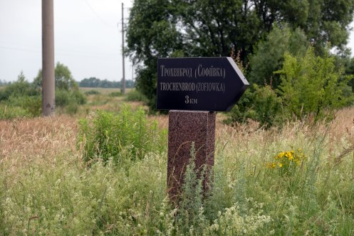 Trochenbrod - signpost