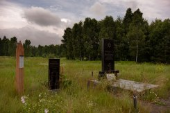 Trochenbrod - memorials at a mass killing site