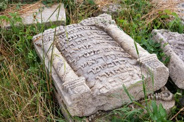 Radekhiv - fragments of Jewish tombstones at the Christian cemetery