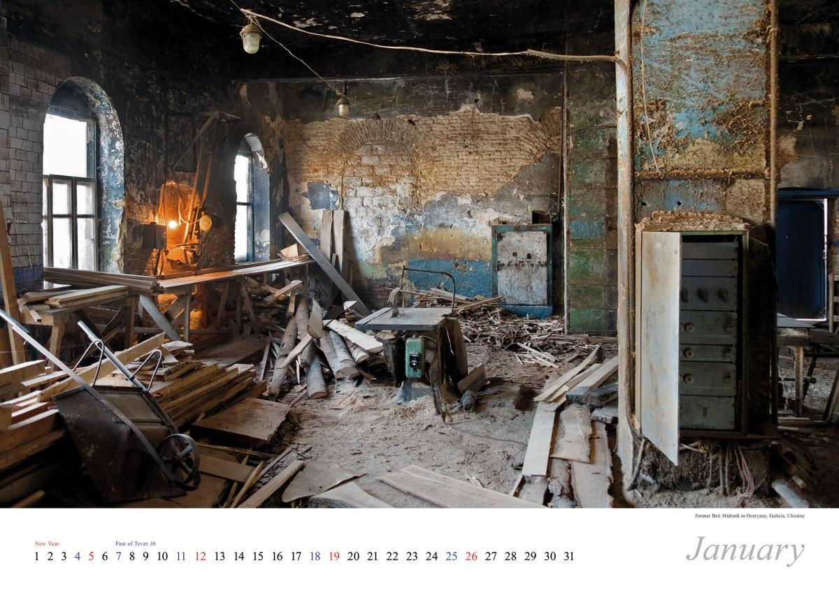 Vanished World calendar 2020