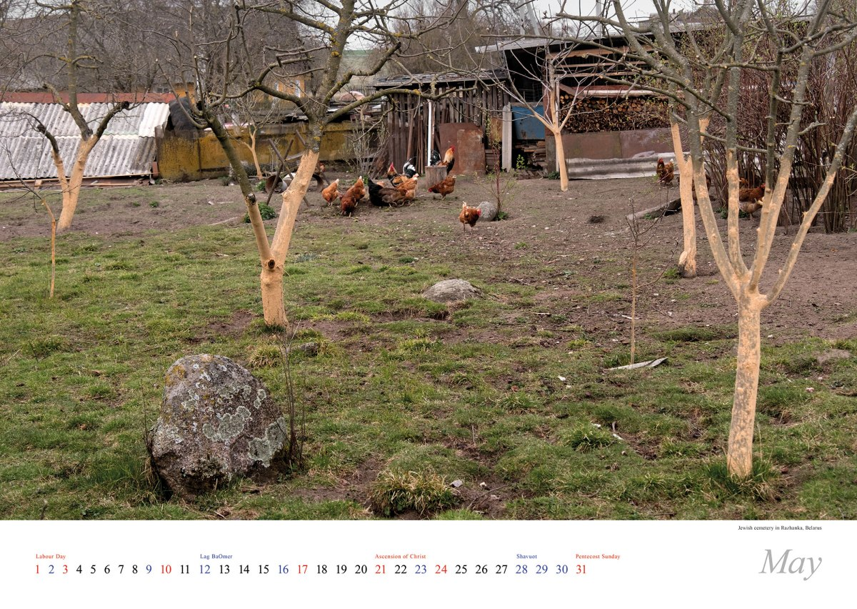 Vanished World calendar 2020