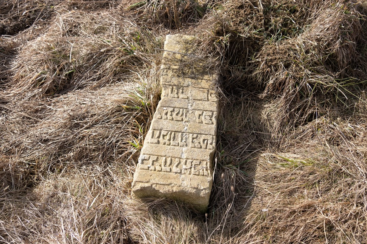Lanchyn Jewish cemetery