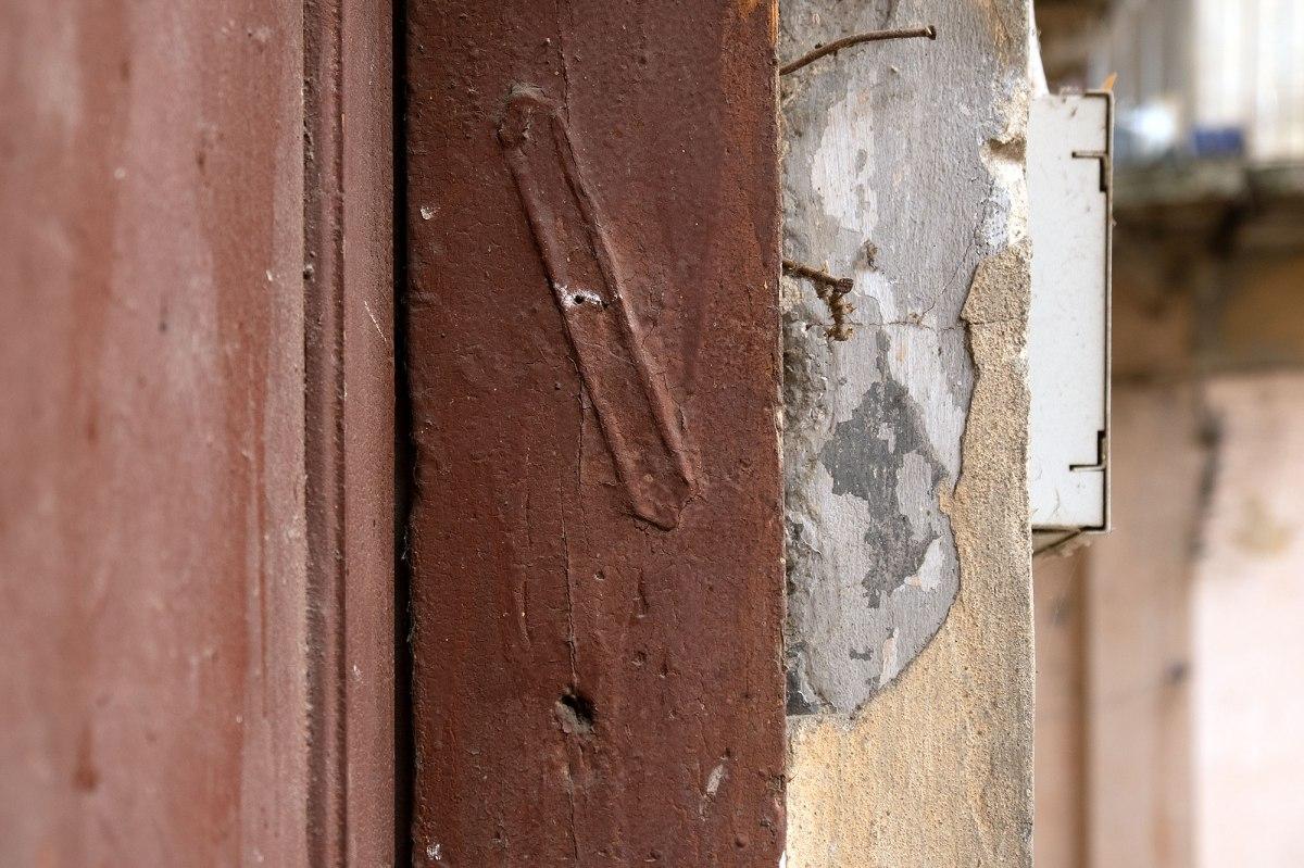 Lviv - trace of a mezuzah