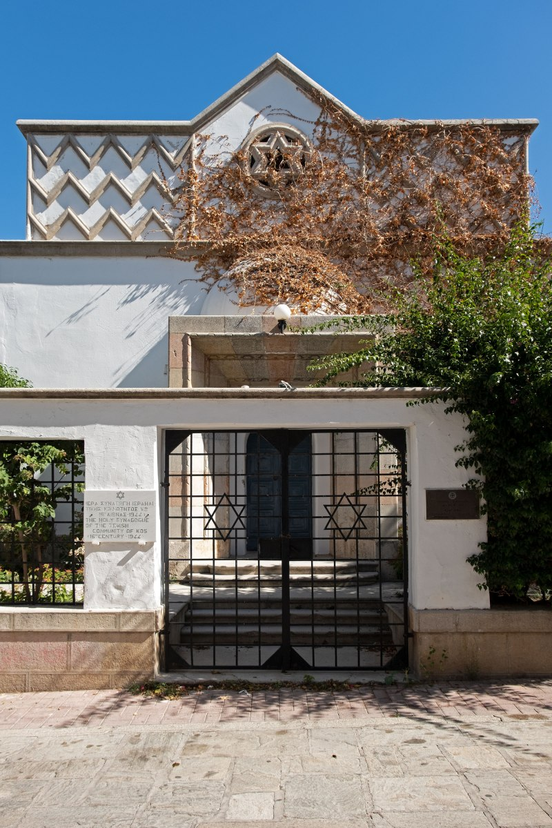Kos - synagogue