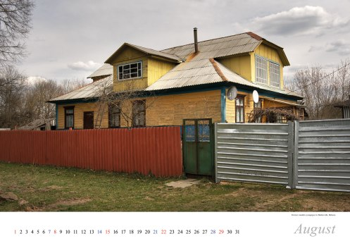 Vanished World calendar 2021