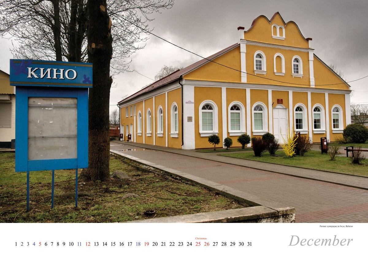 Vanished World calendar 2021